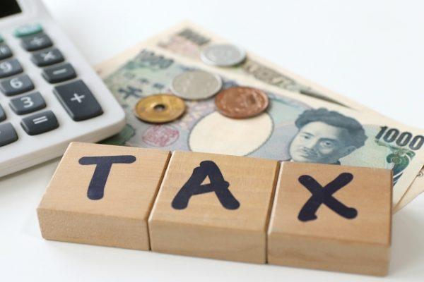 仮想通貨の所得金額の計算の仕方と税率